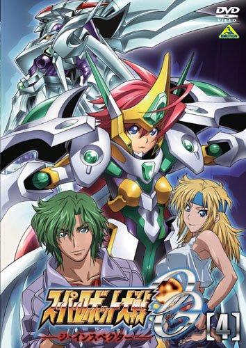 スーパーロボット大戦OG ジ・インスペクター 4 [DVD]