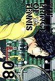 テニスの王子様完全版Season3 08 (愛蔵版コミックス)