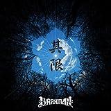 終夜 〜yomosugara〜-BRAHMAN