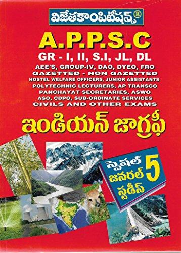 APPSC Indian Geography [ Telugu Medium ]