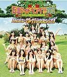 石垣アイドリング!!! 2012 アイドルっぽくないウラのウラもまだまだ見せちゃうング!!! [Blu-ray]