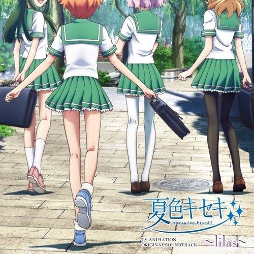 TVアニメ 夏色キセキ オリジナルサウンドトラック