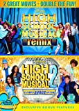 High School Musical (Remix)/High School Musical 2 (Extnd Dance) [DVD]