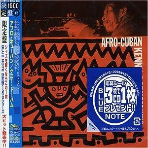Afro-Cuban [24bit]