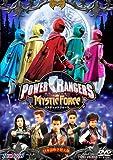 ヒーロークラブ POWER RANGERS MYSTIC FORCE 誕生! ミスティックフォース 【DVD】