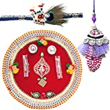 Handcrafted Ganesha Design Steel Pooja Thali Gift With Single Fancy Rakhi & Designer Lumba For Bhabhi For Rakhi... - B073RKC7VK