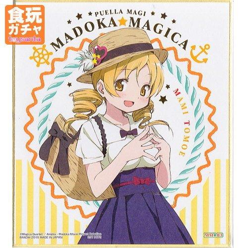 魔法少女まどか☆マギカ 色紙ART [MM★03.巴マミ(描き下ろしイラスト/箔押し)](単品)