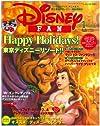 Disney FAN (ディズニーファン) 2005年 01月号