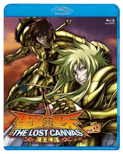 聖闘士星矢 THE LOST CANVAS 冥王神話 VOL.2 [Blu-ray]