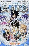 ONE PIECE 68 (ジャンプコミックス)