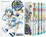 侵略!イカ娘 コミック 1-20巻セット (少年チャンピオンコミックス)