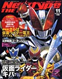 Newtype THE LIVE (�˥塼�����ס������饤��) 2008ǯ 11��� [����]