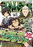 ビバ☆テイルズ オブ マガジン Vol.8 2011年 11月号 [雑誌]