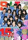 B.L.T.関東版 2012年 11月号 [雑誌]
