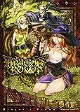 ドラゴンズクラウン (2) (カドカワコミックス・エース)