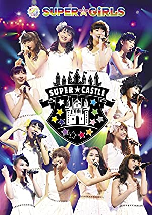 SUPER☆GiRLS LIVE 2015 [DVD]
