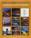 京都の寺社 DISCOVERING KYOTO IN TEMPLES AND SHRINES【日英対訳解説付 京都写真集】
