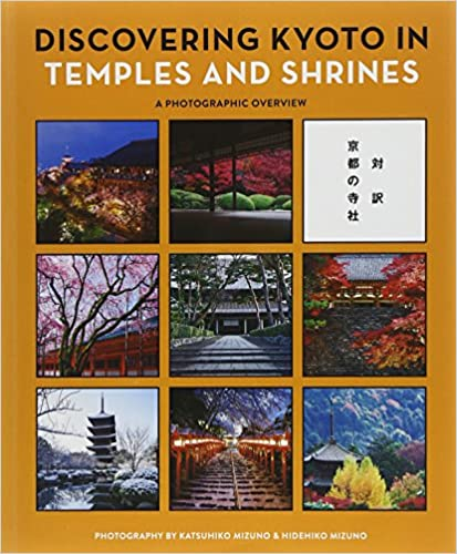 Discovering Kyoto in Temples and Shrines/京都の寺社