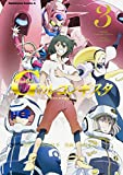 ガンダム Gのレコンギスタ (3) (カドカワコミックス・エース)