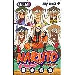 NARUTO 巻ノ49 (ジャンプコミックス)