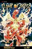 Flame of Recca, Vol. 33 (1421522047) by Anzai, Nobuyuki