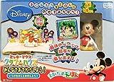 ディズニー とびだすえぽん【ミッキーマウス クラブハウス みんなでおでかけしよう!】