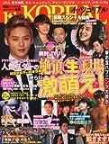 It's KOREAL (イッツコリアル) 2013年 01月号 [雑誌]