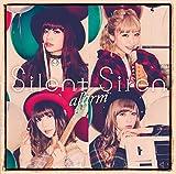 キミスキスマイル-Silent Siren