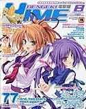 DENGEKI HIME (電撃姫) 2009年 08月号 [雑誌]