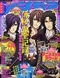 アニメディア 2011年 02月号 [雑誌]