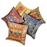 Ufc Mart Brocade Multi -Color Cushion Cover 5 Pc. Set, Color: Multi-Color, #Ufc00460