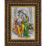 Avercart Lord Krishna / Shri Krishna With Radha / Symbol Of Divine Love / Sri Radha-Krishna Poster 5x7 Inch With Photo Frame (13x18 Cm Framed)