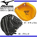 MIZUNO(ミズノ) 軟式キャッチャーミット グローバルエリート QMライン (1AJCR12310)