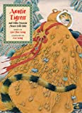 Gia-Zhen Wang Auntie Tigress and Other Favorite Chinese Folk Tales