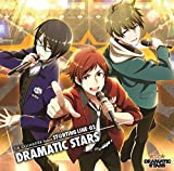 STARLIGHT CELEBRATE! DRAMATIC STARS