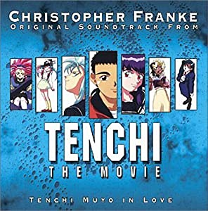 Tenchi Movie by Geneon