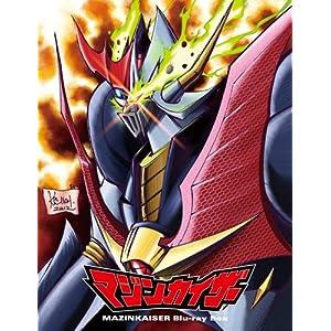 マジンカイザー Blu-ray Box (2012)