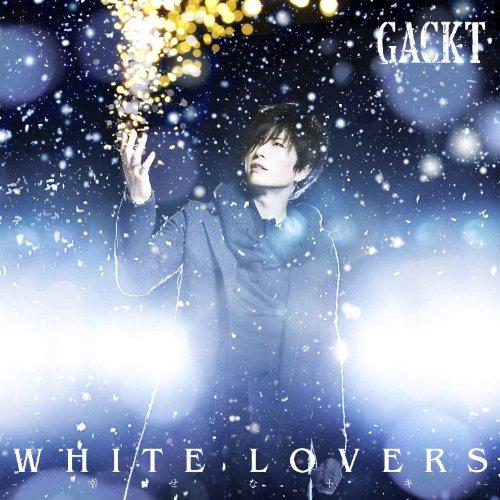 WHITE LOVERS -幸せなトキ-  (SINGLE+DVD)