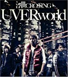 ENERGY♪UVERworld