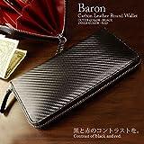 Baron バロン ラウンドファスナー長財布 カーボンレザー ブラック×レッド 1620