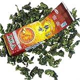 Anxi High Mountain Tie Guan Yin Oolong Tea Iron Goddess Oolong Tea Non-pollution China Tea 250g