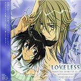 TVアニメーション LOVELESS キャラクタードラマCD 第1巻