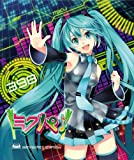 【Amazon.co.jp限定 3Dアナザージャケット付き】初音ミク ライブパーティー2011 (ミクパ♪)Blu-ray限定盤