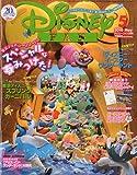 Disney FAN ( ディズニーファン ) 2010年 05月号 [雑誌]