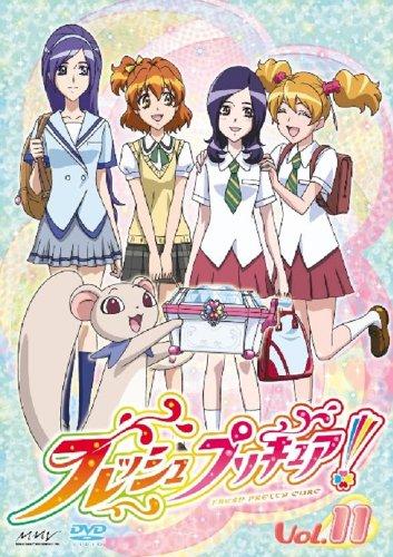 フレッシュプリキュア!【11】 [DVD]