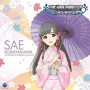Sae Kobayakawa (CV: Rika Tachibana) - Sae Kobayakawa (CV: Rika