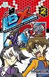 LBX - Little Battlers Experience Vol. 2