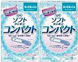 【まとめ買い】ソフィ コンパクト タンポン レギュラー 8コ入×2個パック(unicharm Sofy)