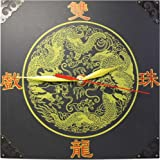Dragons Feng Shui Large Clock