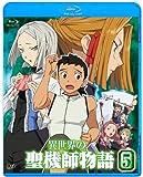異世界の聖機師物語(5)(Blu-ray Disc)